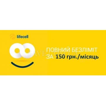 Купить стартовый пакет Lifecell с безлимитным интернетом