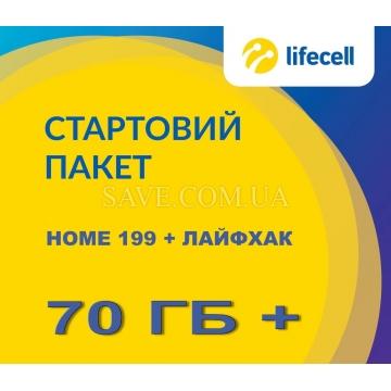 Купить стартовый пакет LifeCell с тарифным планом Home 199